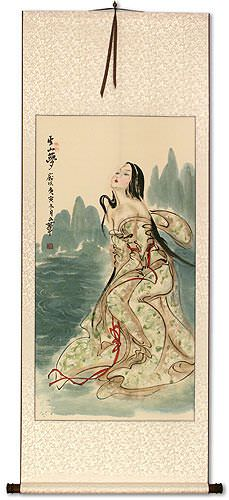 WuShan Dreams<br>Beautiful Woman<br>Chinese Wall Scroll