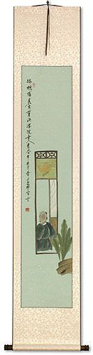 Noble Scholar<br>Chinese Wall Scroll