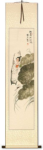 Discounted Beautiful Asian Woman - White Silk Wall Scroll
