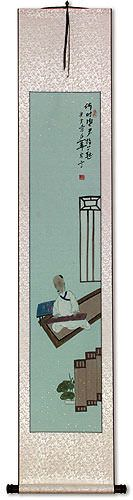 Man Playing Zither Harp Wall Scroll