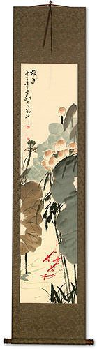Lotus Scent - Fish and Lotus Flower Wall Scroll