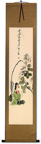 Antique-Style Beautiful Asian Woman Wall Scroll
