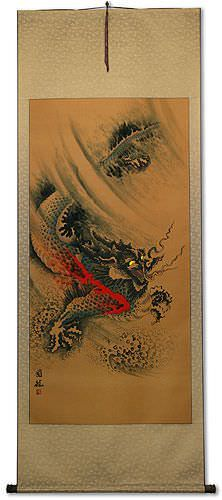 Flying Chinese Dragon - Chinese Wall Scroll