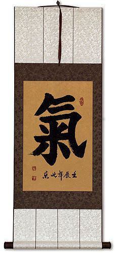 Spiritual Energy - Chinese / Japanese Kanji Wall Scroll
