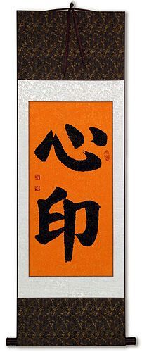 Appreciation of Truth by Meditation - Chinese Buddhist Calligraphy Wall Scroll
