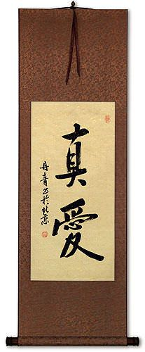 TRUE LOVE<br>Chinese Calligraphy<br>Small Wall Scroll