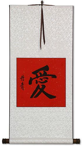 LOVE<br>Japanese Kanji Calligraphy Silk Wall Scroll