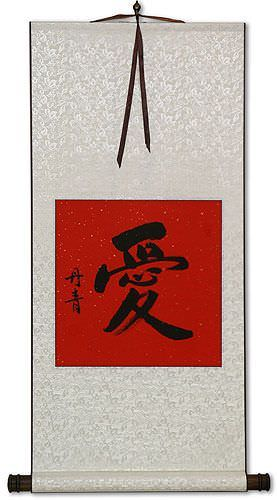 LOVE<br>Chinese / Japanese Kanji Calligraphy Wall Scroll