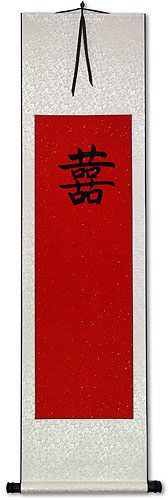 Double Happiness - Chinese Wedding Guest Book Wall Scroll