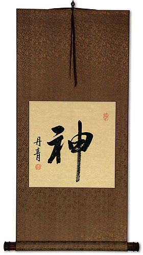 Spirit<br>Chinese Symbol Wall Scroll