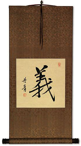 JUSTICE / RECTITUDE Chinese / Japanese Letters Wall Scroll