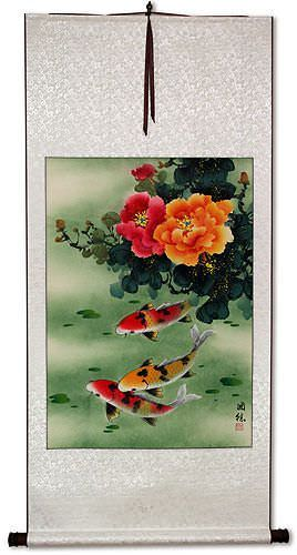 Koi Fish & Peony Flowers - Chinese Wall Scroll