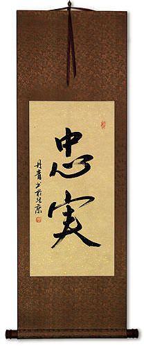 LOYAL / LOYALTY Japanese Kanji Wall Scroll