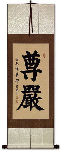 Dignity / Honor / Integrity<br>Chinese Calligraphy Wall Scroll