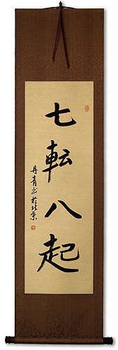 Fall Down Seven Times, Get Up Eight<br>Japanese Proverb Wall Scroll
