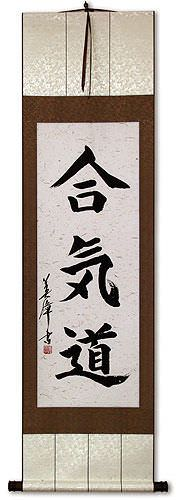 Aikido Japanese Tensho Kanji Symbol Wall Scroll
