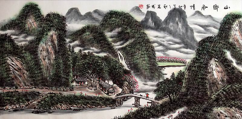 "See how ""China Landscape Painting"" would look after being professionally framed"