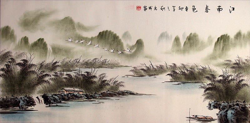 Huge Mountain River Boat Waterfall Flying Cranes Landscape Painting