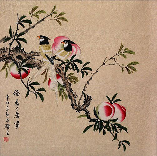 "See how ""Good Fortune Longevity Health & Peace - Birds and Peaches Painting"" would look after being professionally framed"