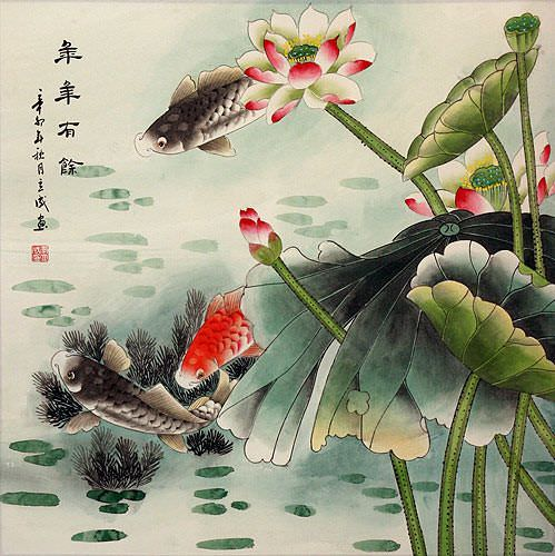 Chinese Koi Fish and Lotus Flower Painting
