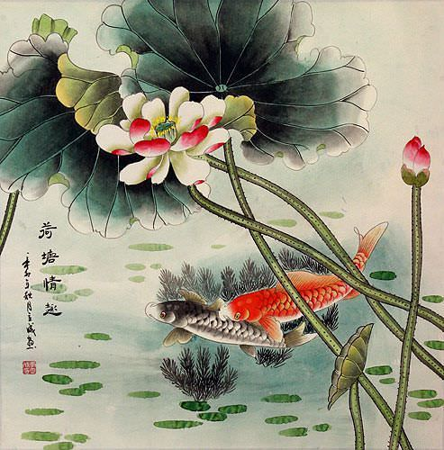 Chinese Fish and Lotus Flower Painting