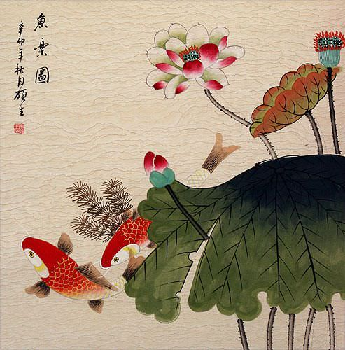 Koi Fish Having Fun in the Lotus Flowers<br>Oriental Painting