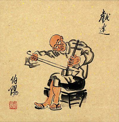 Opera Fan<br>Old Beijing Lifestyle<br>Folk Art Painting