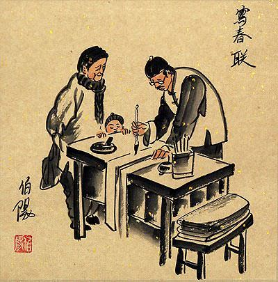 Spring Calligraphy Couplet Writing - Old Beijing Lifestyle - Folk Art Painting