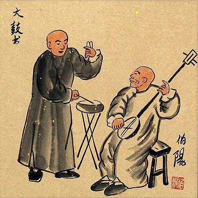 Drum Opera<br>Old Beijing Lifestyle<br>Folk Art Painting
