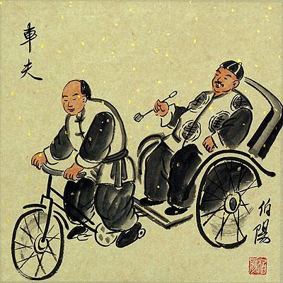 "See how ""Pedicab - Old Beijing Lifestyle - Folk Art Painting"" would look after being professionally framed"