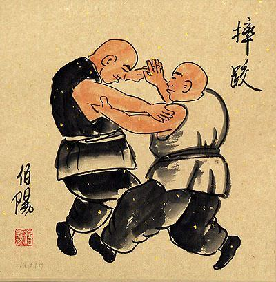 "See how ""Wrestling Match - Old Beijing Lifestyle - Folk Art Painting"" would look after being professionally framed"