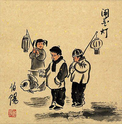 Lantern Festival - Life in Old Beijing - Folk Art Painting