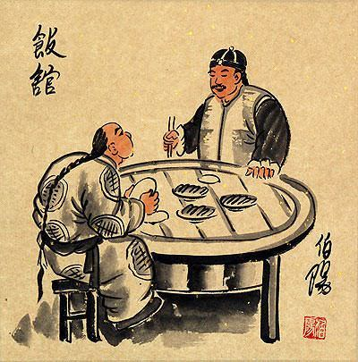 Restaurant - Old Beijing Lifestyle - Folk Art Painting