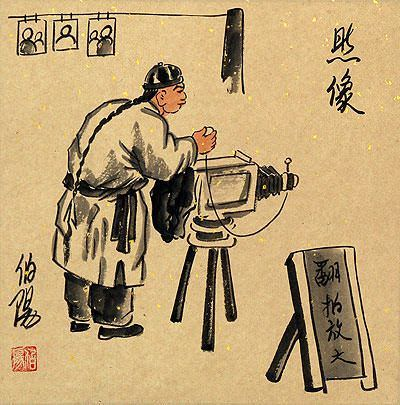 Photographer<br>Old Beijing Lifestyle<br>Folk Art Painting