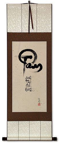 Heart and Mind Vietnamese Calligraphy Wall Scroll