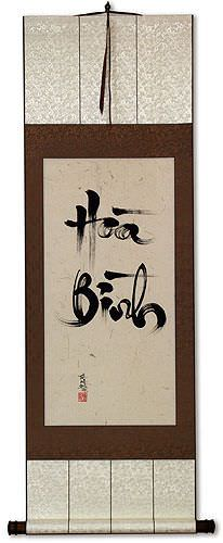 Peaceful Harmony Vietnamese Calligraphy Wall Scroll