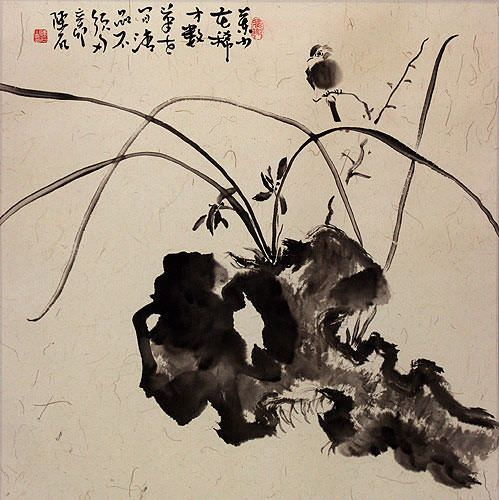 "See how ""Chinese Bird and Flower Painting"" would look after being professionally framed"