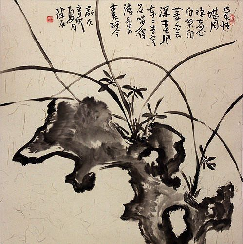 Asian Stone and Orchid Flower Painting