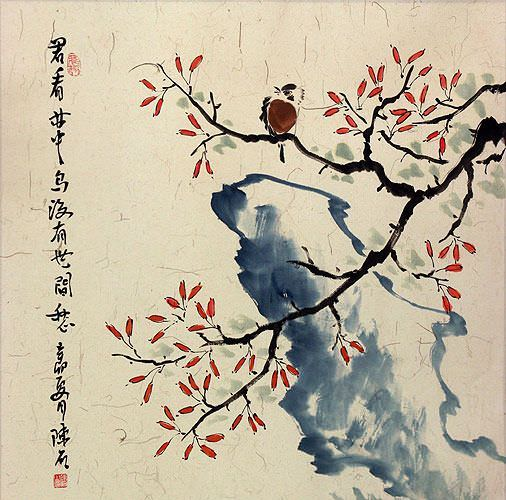 Asian Bird, Stone, and Flower Painting