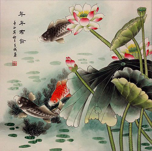 "See how ""Chinese Koi Fish and Lotus Flower Painting"" would look after being professionally framed"