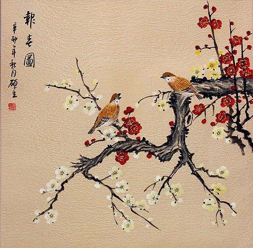 Falling Plum Blossoms Asian Art Print
