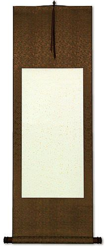 Blank White/Copper Chinese Silk Wall Scroll