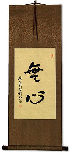 MuShin<br>Without Mind<br>Japanese Symbol Wall Scroll