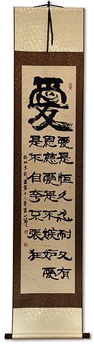 1 Corinthians 13:4<br>Love is kind...<br>Chinese Bible Wall Scroll