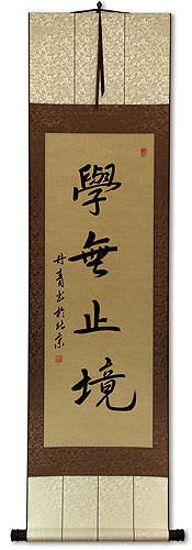 LEARNING is ETERNAL - Chinese Philosophy Wall Scroll