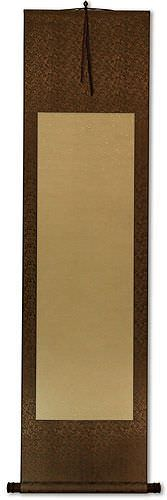 Blemished Blank Tan/Copper Wall Scroll