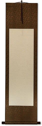 Blemished Blank Beige/Copper Wall Scroll
