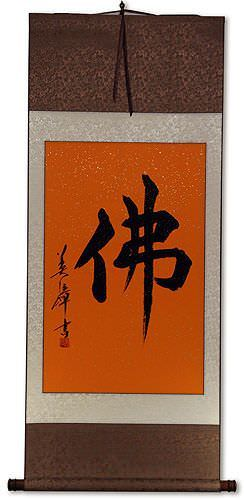 BUDDHA - HOTOKE Japanese Kanji Wall Scroll