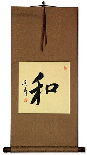 PEACE Chinese and Japanese Kanji Calligraphy Wall Scroll - Chinese ...