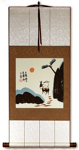The Sun Will Rise Again<br>Chinese Philosophy Wall Scroll